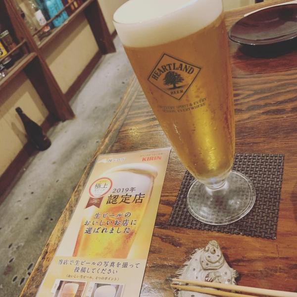 極上生ビールアワード2019
